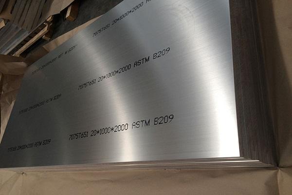 7075 T6 aluminum sheetplate