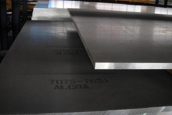 7075 (t6t651) aluminum sheet plate