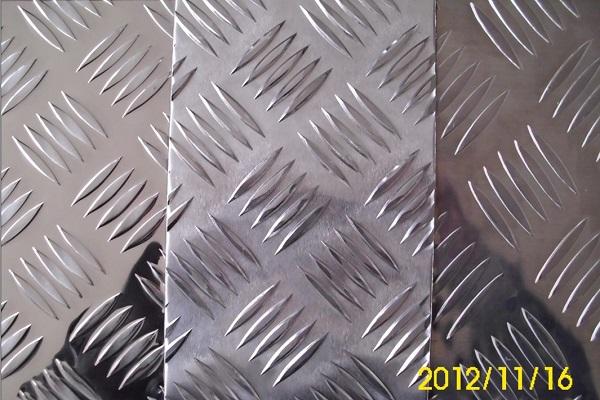 aluminum diamond plate 3003 H16