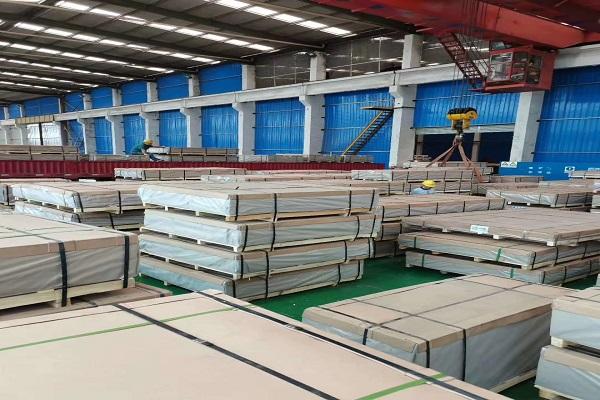 aluminum sheet 6061 stock