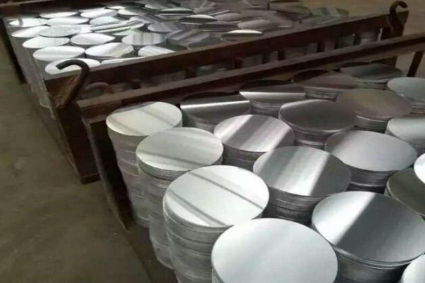 Aluminum disc 1050