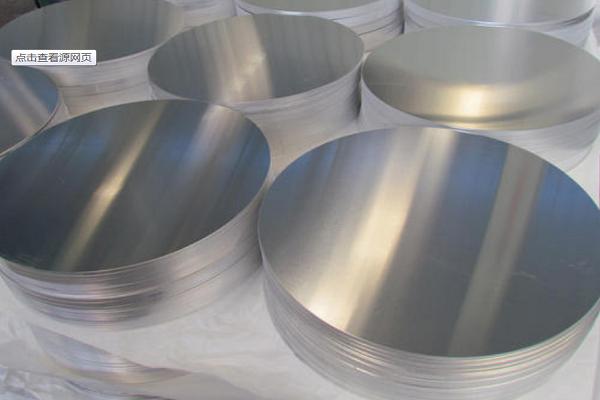 Aluminum disk 1200