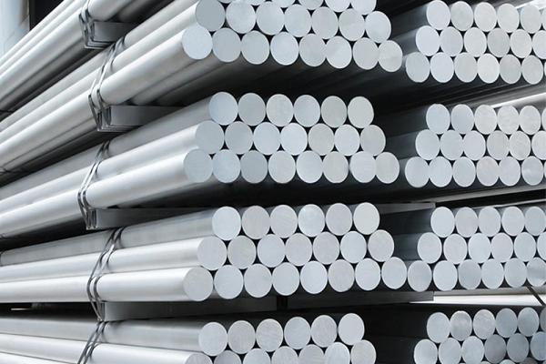 Aluminum bar 7075